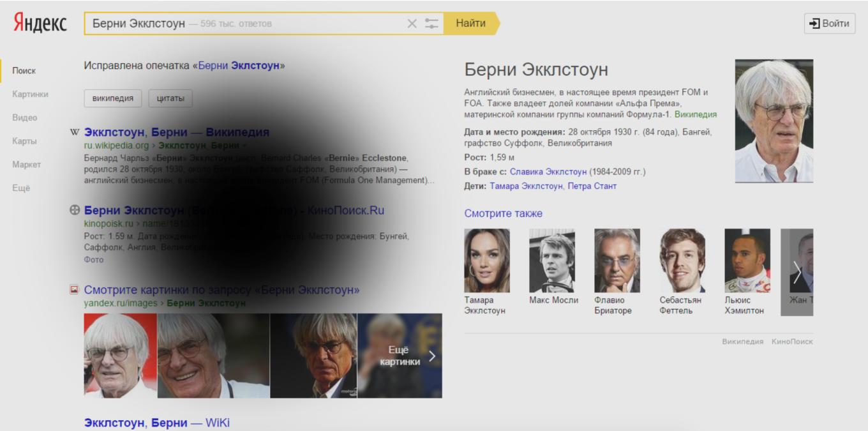 Как «Яндекс» создает доступные интерфейсы