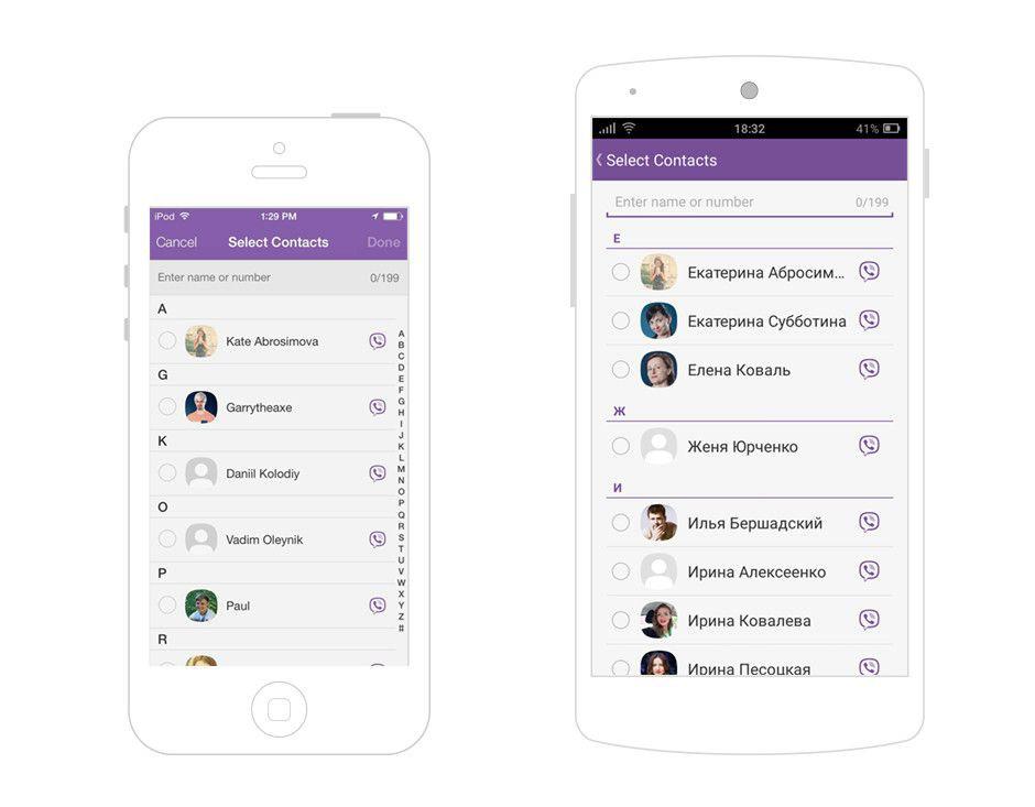 Как адаптировать интерфейс приложения под различные платформы