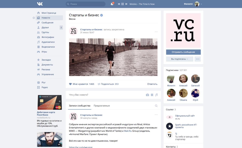 Как вставить в Контакте ссылку на человека или группу и можно ли сделать