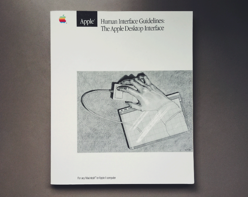 Новый взгляд на Human Interface Guidelines от Apple